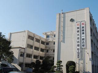 県立羽生第一高等学校