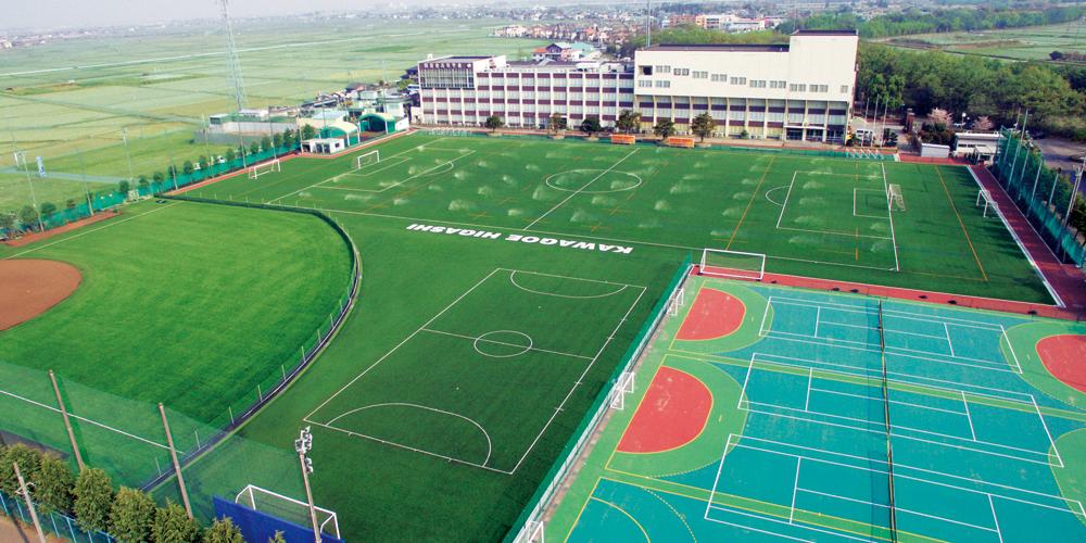 川越東高等学校